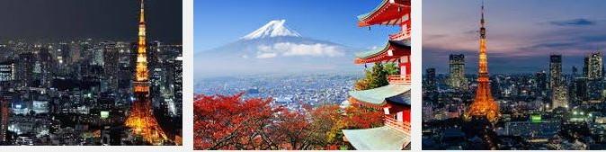 TOKYO DIARY
